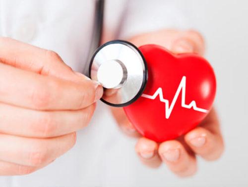 banner_Consultas_Cardiologia